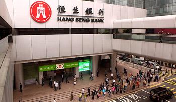 014-honkong