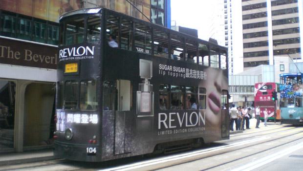 revlon-cosmetic